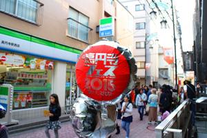 20151101高円寺フェス050