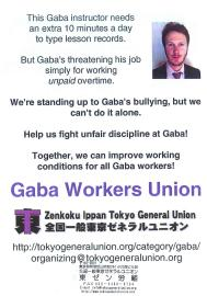 GABA Workers Union