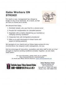 Gaba Leaflet Strike Day ENG