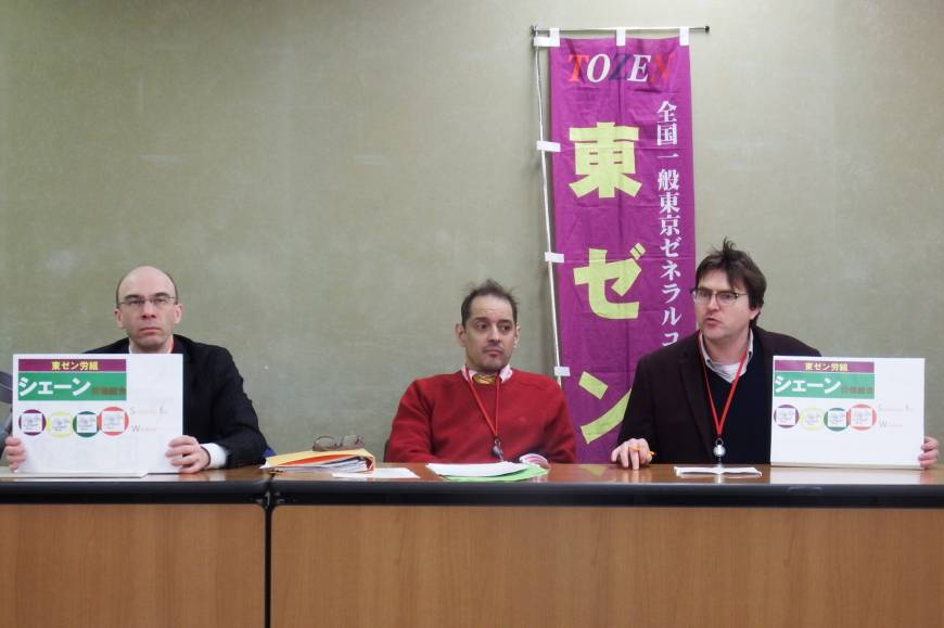 Chris Beardshall (left), Louis Carlet and Adam Cleeve, members of the Zenkoku Ippan Tokyo General Union, hold a news conference Thursday at the labor ministry after Beardshall and Cleeve filed a lawsuit against Shane Corporation Ltd. | DAISUKE KIKUCH