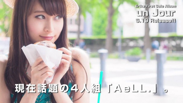 "AeLL.'s leader Erika. to make her solo debut with cover album ""un Jour"""
