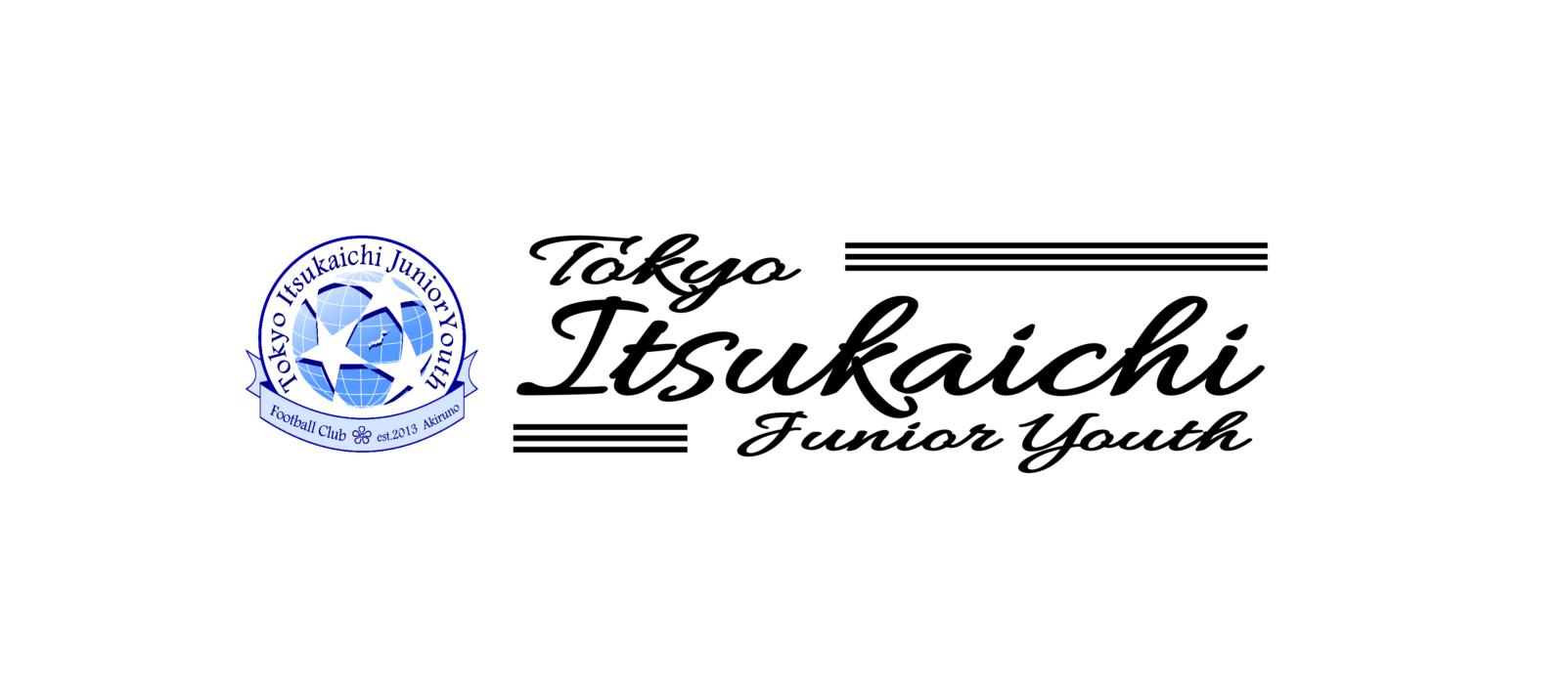 商品追加【Itsukaichi Market】
