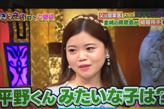 大学 名古屋 お嬢様