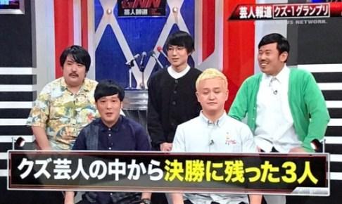 速報 芸人 【速報】藤井隆、芸人をやめていた ぶる速