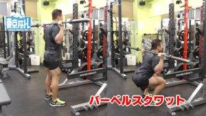 筋トレの基本10種目はこれ!初心者がやるべき基礎トレーニング!