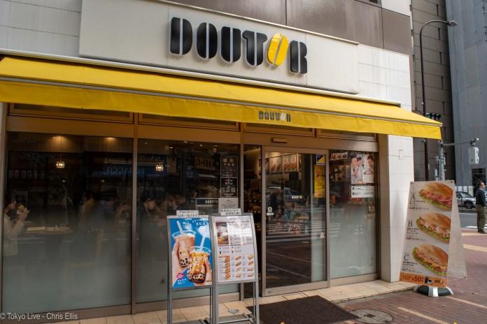 Tokyo Cafes Doutor