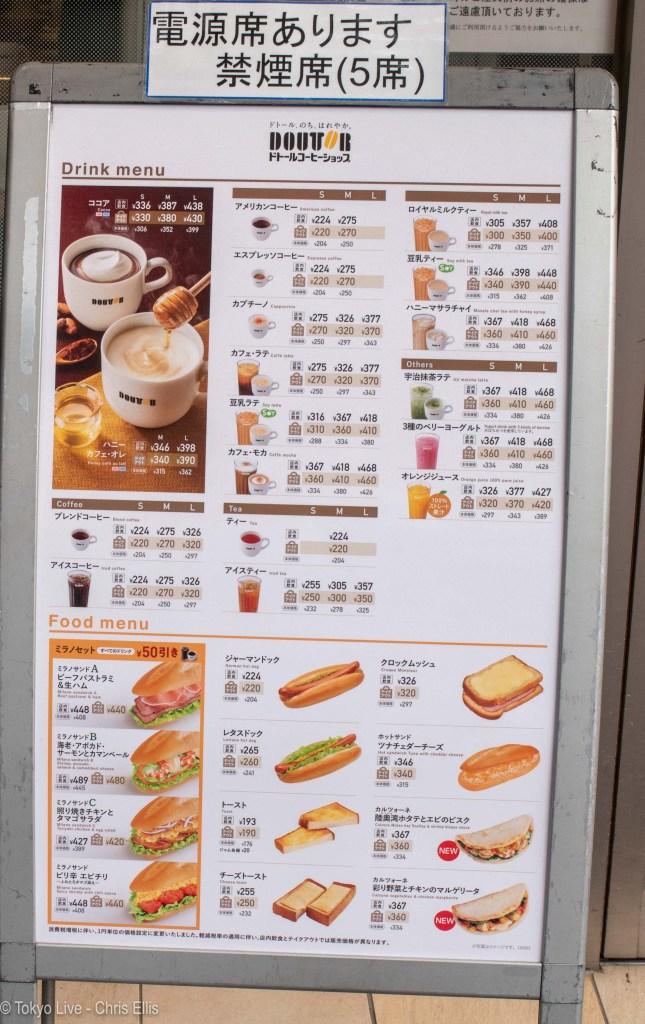 Tokyo Cafes Doutor Menu