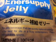 Jelly drink