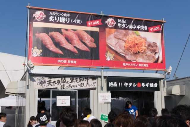 肉フェス2015-29