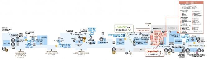 tokyo_1st_map_1f