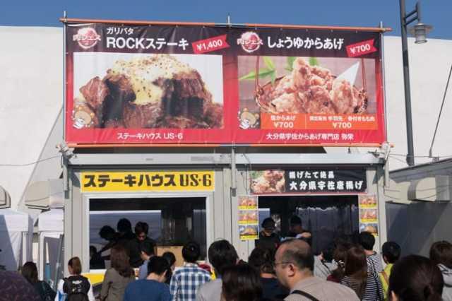 肉フェス2015-19