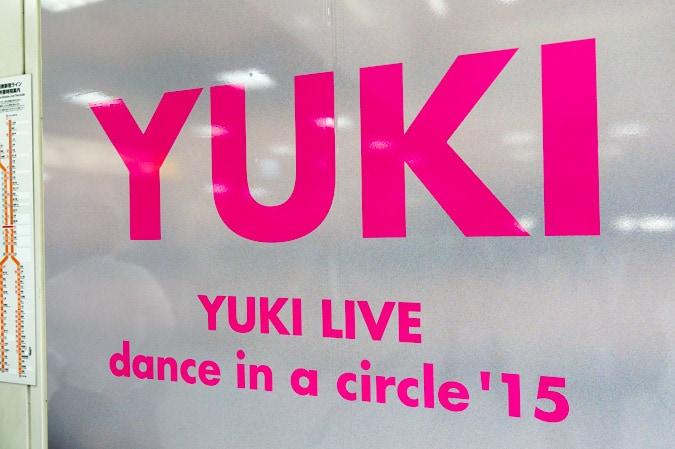 YUKI渋谷駅-5