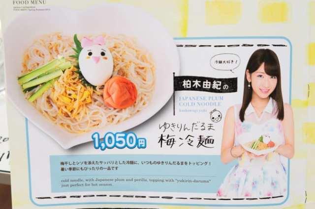 AKB48cafe-34