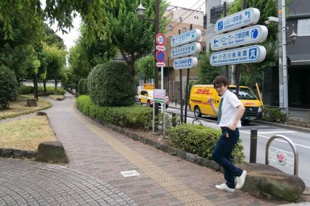小石川後楽園-28