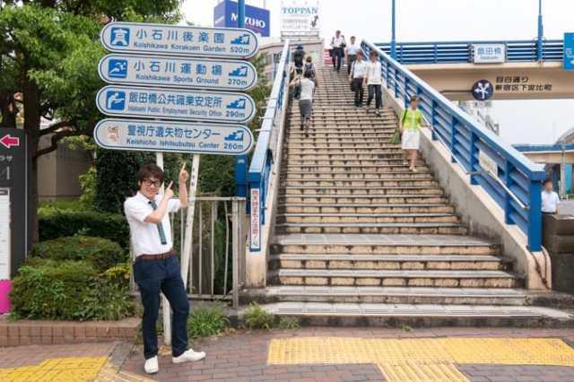 小石川後楽園-20