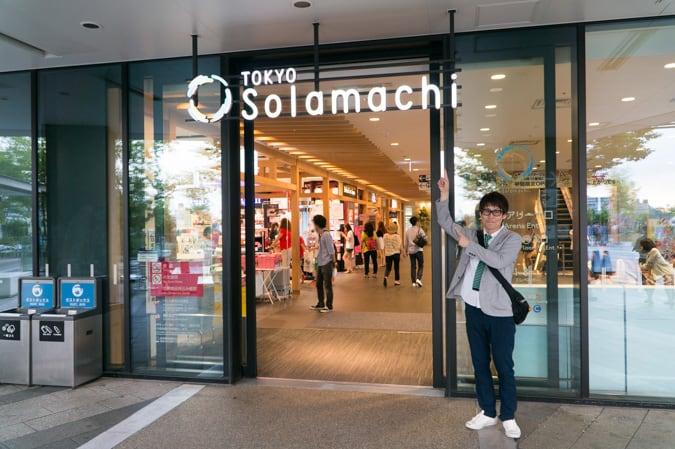 soramachi-01