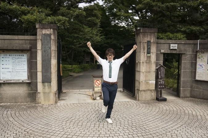 koishikawa-access (3)
