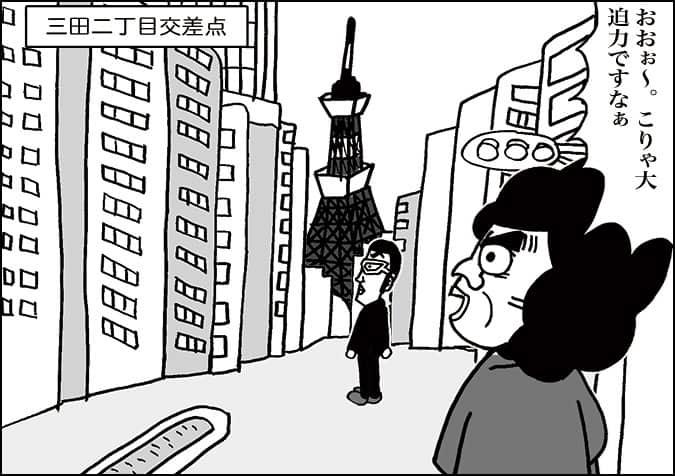 譚ア莠ャ繝ォ繝・メ16-1