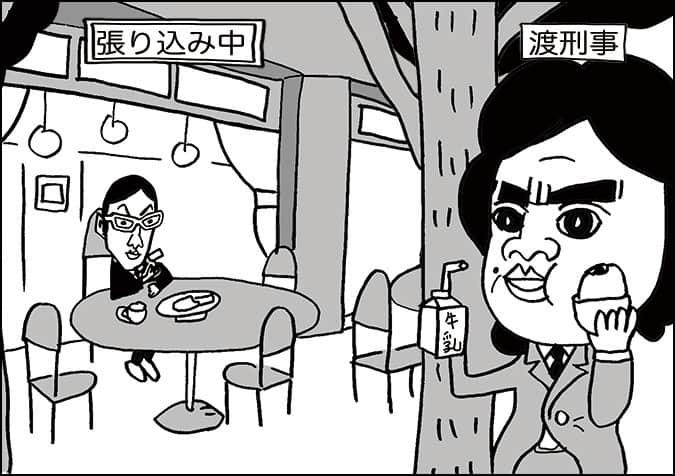隨ャ9隧ア荳ク縺ョ蜀・∈繧・3