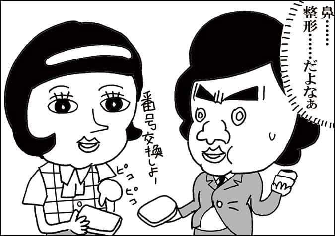 隨ャ9隧ア荳ク縺ョ蜀・∈繧・14