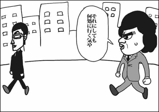譚ア莠ャ繝ォ繝・メ10-1