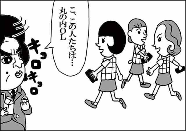 隨ャ9隧ア荳ク縺ョ蜀・∈繧・5