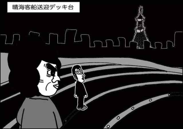 譚ア莠ャ繝ォ繝・メ22-1