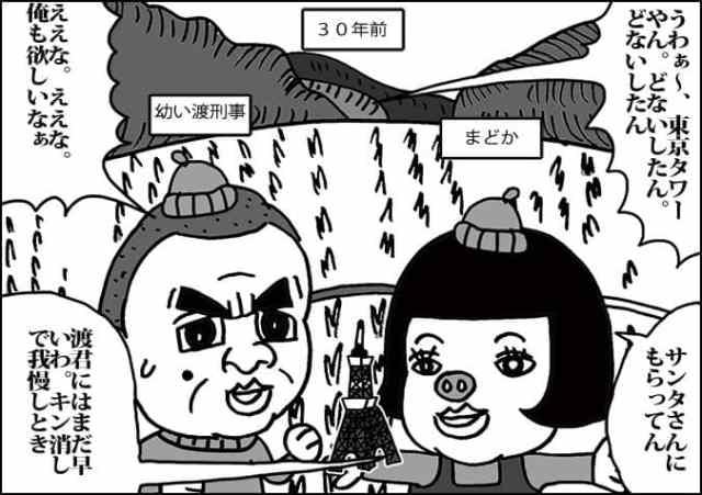 譚ア莠ャ繝ォ繝・メ3