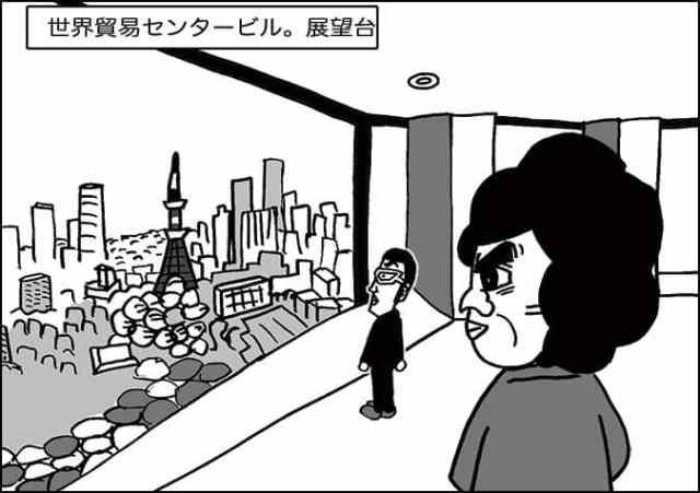 譚ア莠ャ繝ォ繝・メ18-1