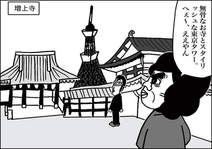 譚ア莠ャ繝ォ繝・メ14-1