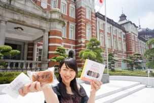 東京駅のお土産特集|ランキング・限定・新商品を完全ナビ【2020】