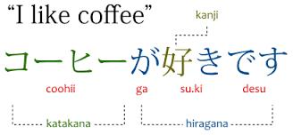 i-like-coffee