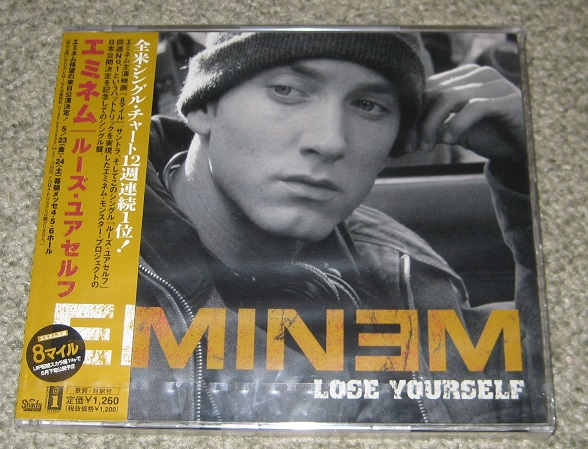 Eminem Lose Yourself Records, LPs, Vinyl and CDs - MusicStack