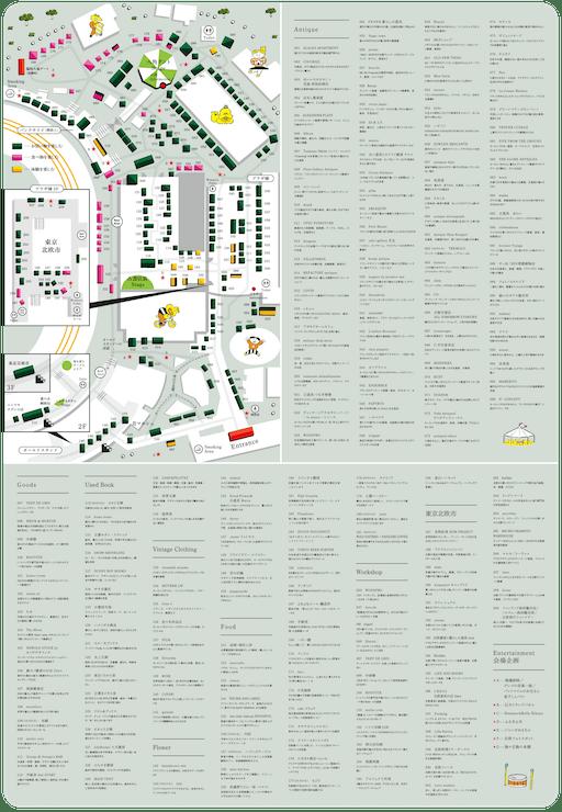 nominoichi-10-map