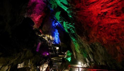 神秘的な日原鍾乳洞を探検してきた 前編 七色ライトアップが美しい【PR】