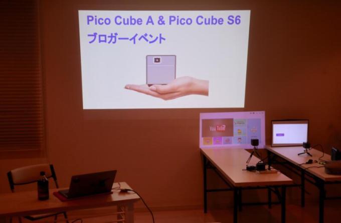 Pico Cube A&Pico Cube S6ブロガーイベント