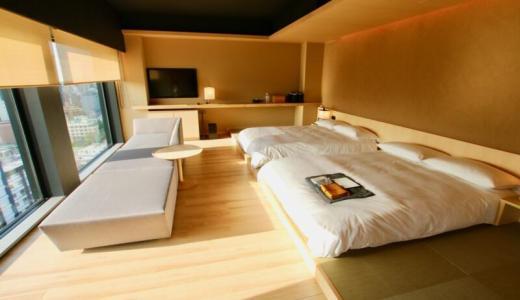 ONSEN RYOKAN 由縁 新宿がオープン!現代風にアップデートされた温泉旅館の屋上で箱根の温泉が楽しめる