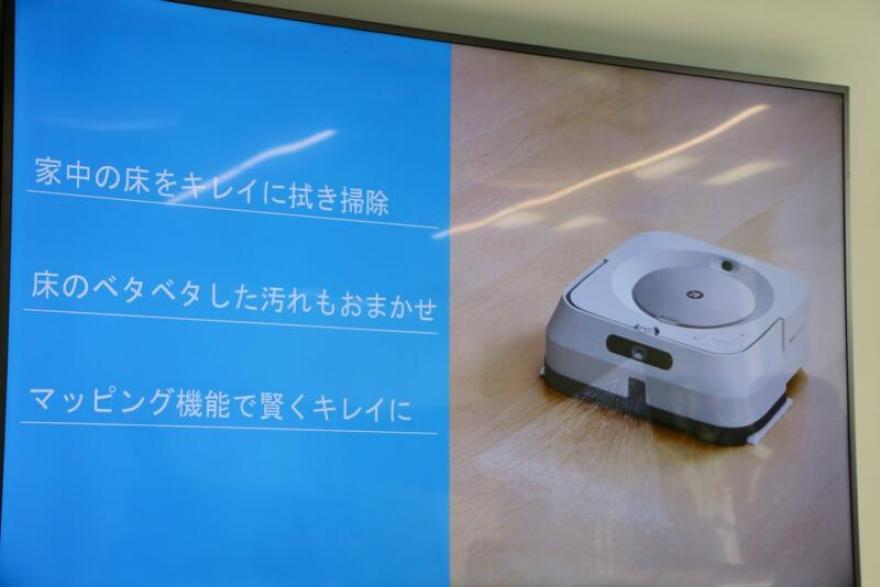 床拭きロボット「ブラーバジェットm6」の特徴