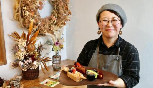 大台町のパティスリー「hinata」は夫婦で支え合う手作りケーキのテイクアウト専門店 #大台町PR