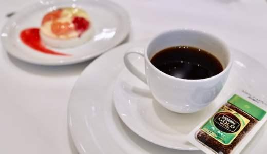 ネスカフェ原宿で香り体験カフェが期間限定開催中!コーヒーの香り感じる「ダバダ特別席」も