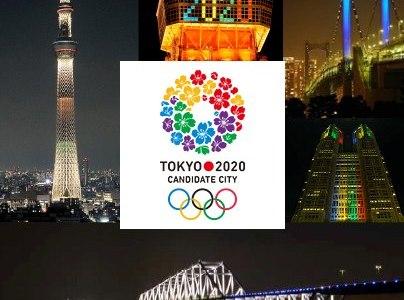 2020年東京オリンピック招致にむけて東京名所が特別ライトアップ