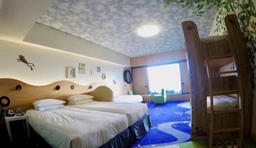【ヒルトン東京ベイ】遊びごころあふれる「ファミリーハッピーマジックルーム」であの夢を叶えてきた