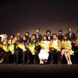 第7回TAMA映画祭