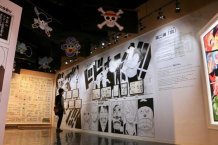 『ONE PIECE 』連載20周年記念特別企画展〝ログ ギャラリー〟SEASON2