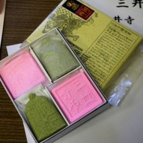 三井寺 弁慶力餅