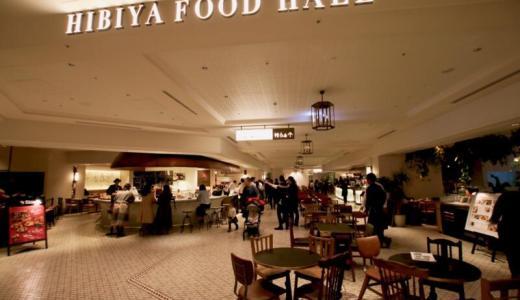 東京ミッドタウン日比谷のフードコート「HIBIYA FOOD HALL」は世界の食が集まる!人気ベーカリーやアップルパイ専門店「RINGO」も