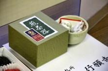 華堂 行願寺 七条甘春堂 遊人一煎「煎茶器」