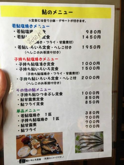 三重県大台町 月壺