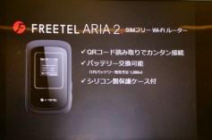 SIMフリーWi-Fiルーター ARIA2