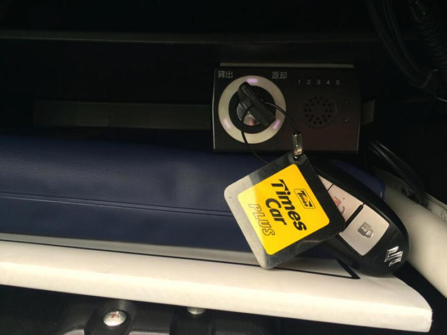 助手席のダッシュボードを開けるとこの車のキー